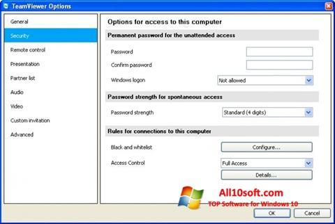 スクリーンショット TeamViewer Windows 10版