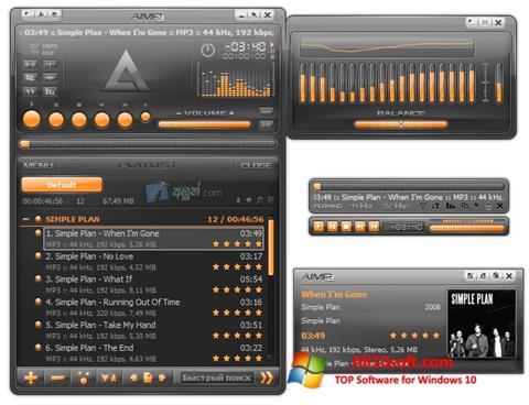 スクリーンショット AIMP Windows 10版