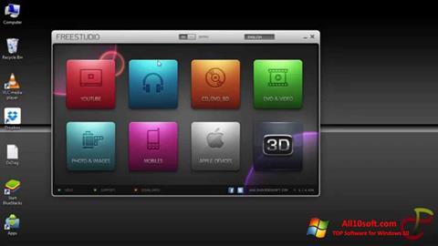 スクリーンショット Free Studio Windows 10版
