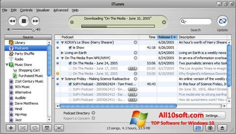 スクリーンショット iTunes Windows 10版