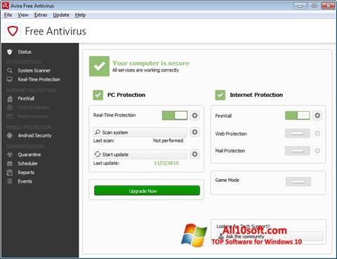 スクリーンショット Avira Free Antivirus Windows 10版