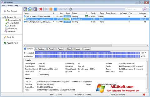 スクリーンショット BitTorrent Windows 10版