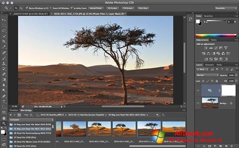 スクリーンショット Adobe Photoshop Windows 10版