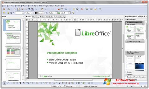 スクリーンショット LibreOffice Windows 10版