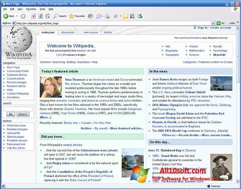 スクリーンショット Internet Explorer Windows 10版