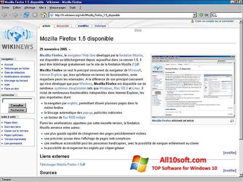 スクリーンショット Mozilla Firefox Windows 10版