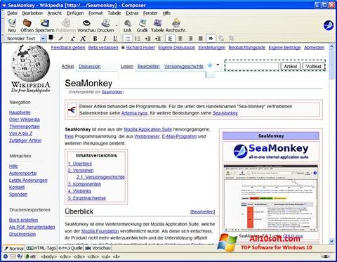 スクリーンショット SeaMonkey Windows 10版