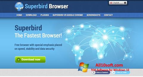 スクリーンショット Superbird Windows 10版