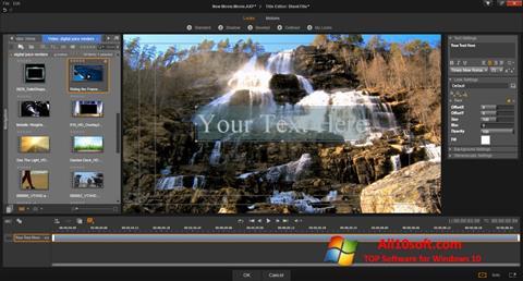 スクリーンショット Pinnacle Studio Windows 10版