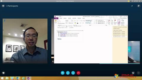 スクリーンショット Skype for Business Windows 10版