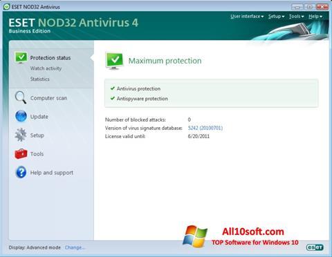 スクリーンショット ESET NOD32 Windows 10版