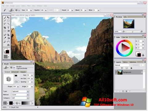 スクリーンショット Artweaver Windows 10版