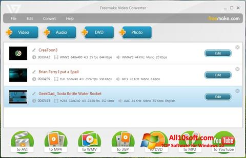 スクリーンショット Freemake Video Converter Windows 10版