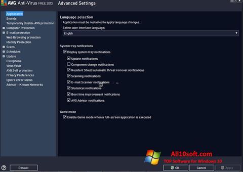 スクリーンショット AVG Windows 10版