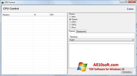 スクリーンショット CPU-Control Windows 10版