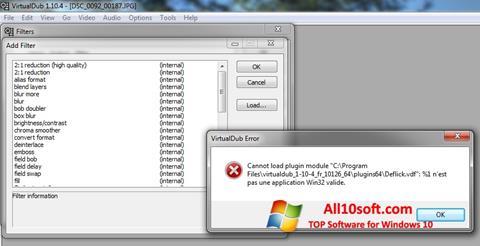 スクリーンショット VirtualDub Windows 10版