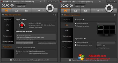 スクリーンショット Bandicam Windows 10版